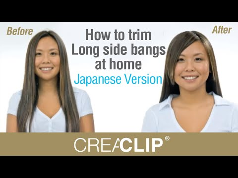 How to trim Long side bangs at home - Japanese Version