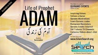 Events of Prophet Adam