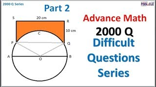 MATHS HARD QUESTIONS FOR SSC CGL Videos - 9tube tv