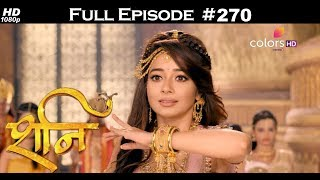 Shani - 20th November 2017 - शनि - Full Episode