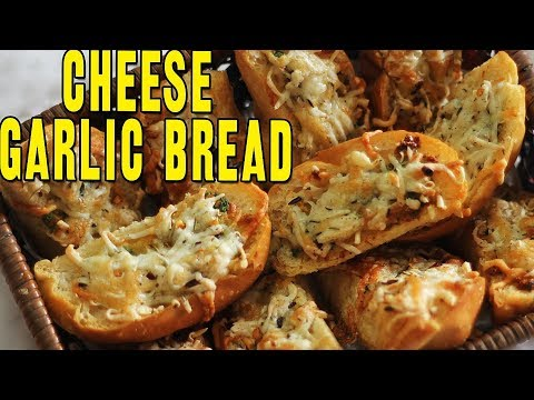 Cheese Garlic Bread Recipe In Oven | Delicious & Easy Homemade Appetizer | Pizza Hut Style