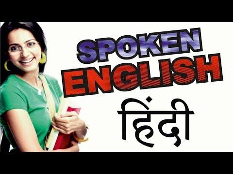 Secret App For learn English || Hindi Tech Tuts