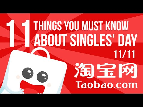 [Taobao Singles Day] 11 Things You Need To Know To Get Ready