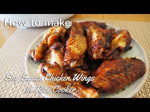 Easy Soy Sauce Chicken Wings in Rice Cooker Recipe