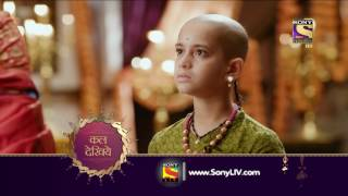 Peshwa Bajirao - पेशवा बाजीराव - Episode 107 - Coming Up Next