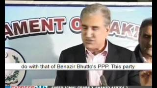 Shah Mehmood Qureshi resigns from PPP, National Assembly