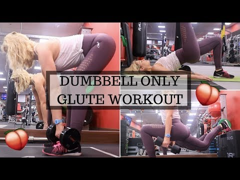 HOW TO BUILD YOUR GLUTES USING DUMBBELLS || BOOTY WORKOUT