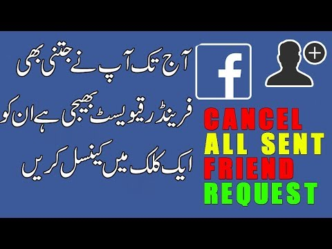How To Cancel All Sent Friend Request On Facebook in 1 Click #Latest