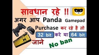 How to get panda keymapper for free | Music Jinni