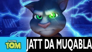 JATT DA MUQABALA   Talking Tom Version   Sidhu Moosewala   Songs 2018
