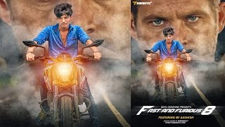 Photoshop Tutorial | poster design inspired by Fast and Furious movies