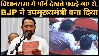 Karnataka में Assembly में Porn देखते पकड़े गए थे Laxman Savadi, Yeddyurappa ने Deputy CM बना दिया
