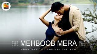 Mehboob Mera Music Video | Mallar Karmakar | SonyLIV Music