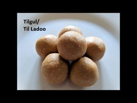 Tilgul | Soft Til Ladoo | Sankranti Special | Sesame seeds & Jaggery Ladoo | My Kitchen