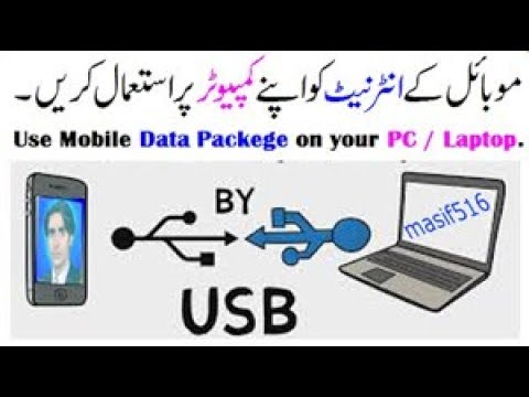 How To Use Mobile Internet On Your PC or Laptop Via Usb Cable - USB Tethering