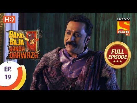 DOWNLOAD Band Baaja Band Darwaza - Ep 18 - Full Episode