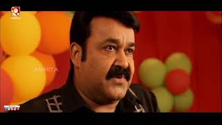 Rasam Malayalam Full Movie | Mohanlal | Amrita Online Movies