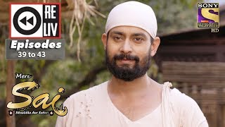 Weekly Reliv | Mere Sai | 20th Nov to 24th Nov 2017 | Episode 39 to 43