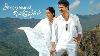 Kalavaadiya Pozhuthugal Tamil Full Movie