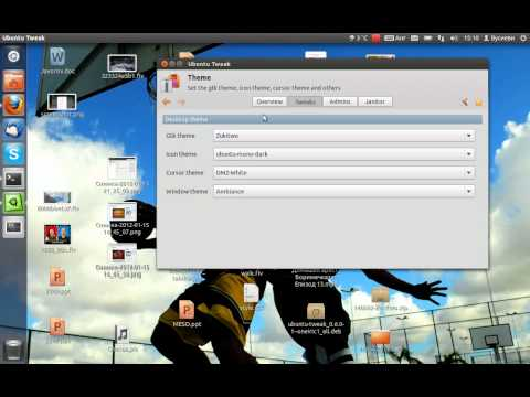 Install themes, icons and cursors in Ubuntu 11.10