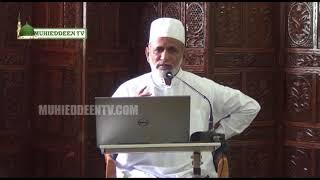 தாவூது நபி அலைஹிஸ்ஸலாம் 01 Dawood nabi Alaihissalam