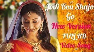 Jodi Bou Shajo Go | Remix | New Bangla Song 2018 | Sajjad Khan Visuals