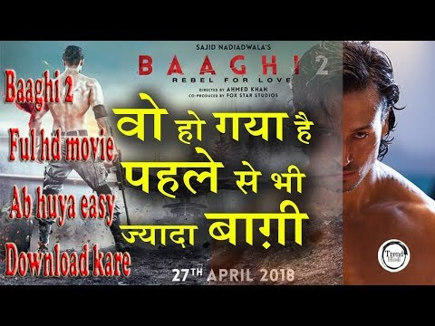 How to download Baaghi 2 full HD movie on mobile #trendhindi