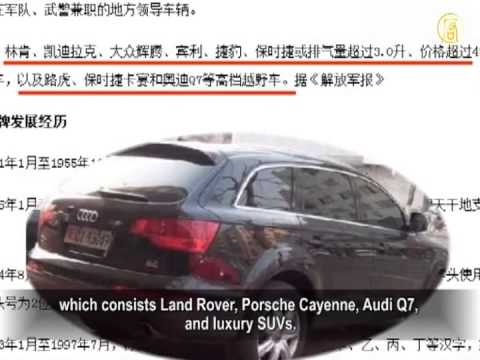Luxury Cars Cannot Have Military License Plates