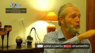 My Spiritual Journey to Islam..by Allan Keislar ( An American Professor)