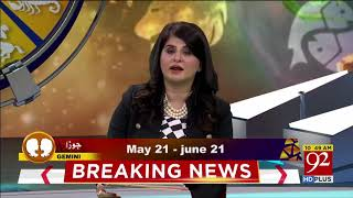 Watch your Weekly Astrology with Samia Khan - Special Segment - 22 July 2018 - 92NewsHDUK