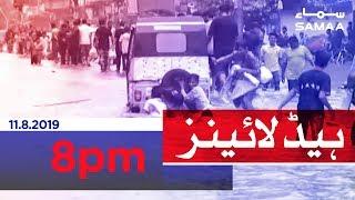 Samaa Headlines - 8PM - 11 August 2019