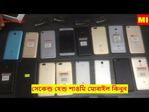 Second hand mi mobile price in bd | mi used mobile in Dhaka  2018/Shapon khan vlogs