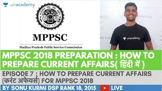 MPPSC 2018 - How To Prepare Current Affairs (करंट अफेयर्स) - Episode 7