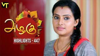 Azhagu - Tamil Serial | அழகு | Episode 447 | Highlights | Sun TV Serials | Revathy | Vision Time