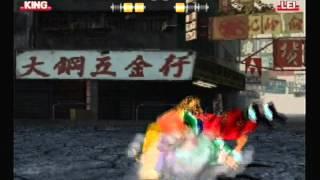 Lei Wulong (Hard Mode) - Tekken 3 gameplay