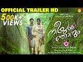 Neeyum Njanum Official Trailer HD Anu Sithara Sharaf U Dheen Siju Wilson mp3