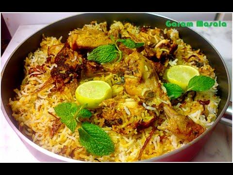 Hydrabadhi Chicken Dum Biryani ഹൈദ്രാബാദി ചിക്കൻ ദം ബിരിയാണി Malayalam