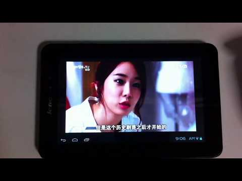 Lenovo Ideapad A1 running Android ICS 4.0.4 (with instructions and firmware download)