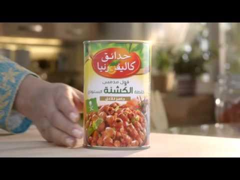 Koshna- KSA Recipe Launch, Gulf Food Industries - Effie MENA 2014 Winner