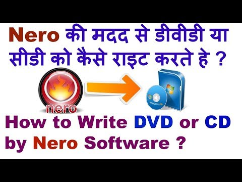 How to Burn an ISO to DVD | How To Make Bootable DVD With Nero Windows 10, 8, 7