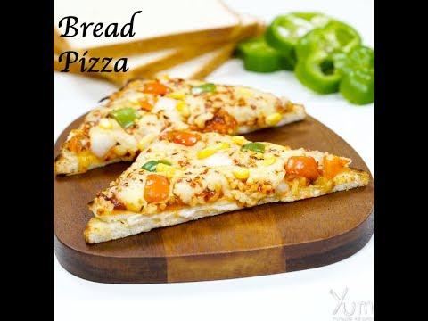 Bread Cheese Burst | cheese burst pizza on bread slice | bread cheese burst pizza recipe