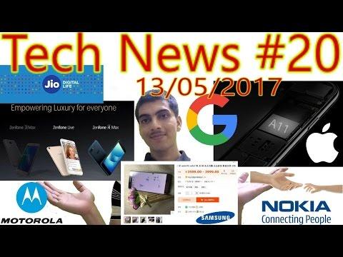 [हिंदी]Tech News #20- Jio Dhamaka, Moto X (2017), Asus Zenfone 4, Note 7R, HTC U11, Nokia India.....