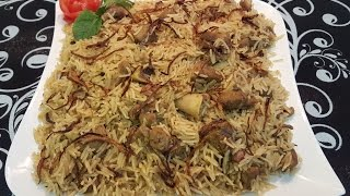 Mutton Yakhni Pulao مٹن یخنی پلاؤ / Cook With Saima