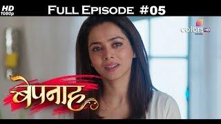 Bepannah - 23rd March 2018 - बेपनाह - Full Episode