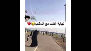 مقاطع مضحكة مركبه - 45 -