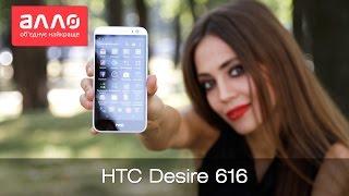 Видео-обзор смартфона HTC Desire 616