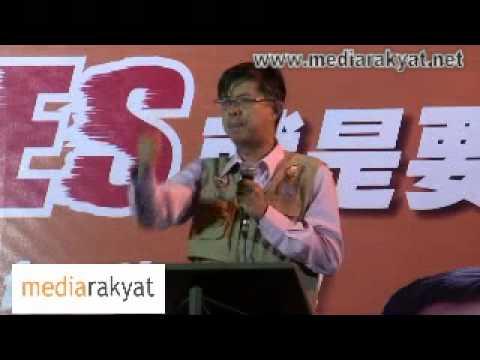 Tian Chua: Ubah Untuk Diri Sendiri, Ubah Untuk Anak Cucu Kita