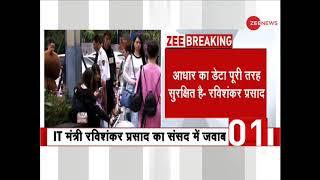 Ravi Shankar Prasad: No proposal yet to link social media account with Aadhaar