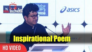 Inspirational Poem By Prasoon Joshi   Mumbai Marathon 2018 Launch