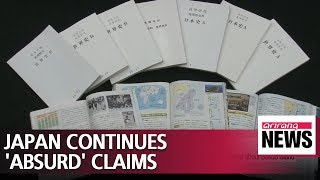 Japan to teach Dokdo Island as Japanese territory